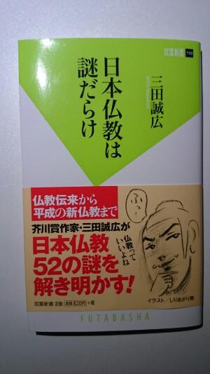 DSC_0287~01