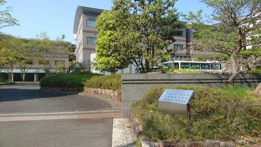 二本松学院、京都美術工芸大学・京都建築大学校・京都伝統工芸大学校