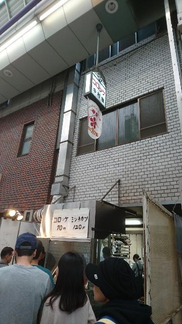 天神橋筋商店街にてコロッケ+ミンチカツ・・並んで並んでゲット
