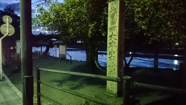 観光スポット 嵐山 ‥ 京都府京都市