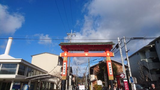 車折神社 (京都府京都市)