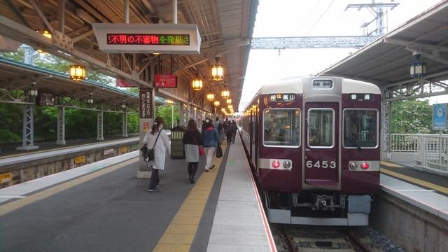 いささかレトロな雰囲気を漂わす阪急電車の嵐山駅、古都観光の外人さん多いですネ