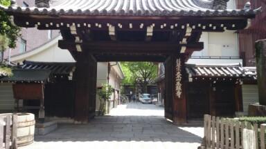 京都市、大本山本能寺