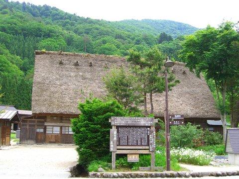 岐阜県、白川郷